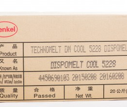 Technomelt DM Cool 5228