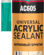 AC605